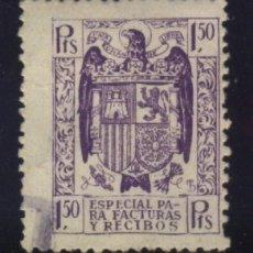 Sellos: S-0352- FISCAL. ESPECIAL PARA FACTURAS Y RECIBOS.. Lote 112360303