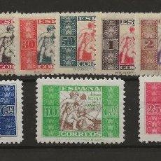 Sellos: R30/ HUERFANOS DE CORREOS, EDIFIL 1/11, **/*, CATALOGO 59,00€. Lote 112368299