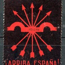 Sellos: ESPAÑA. GUERRA CIVIL. FET-JONS GÁLVEZ 004. Lote 112396444