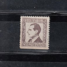 Sellos: JUAN III PADRE DE D. JUAN CARLOS) 25 CTS.. Lote 112464979