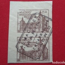 Sellos: MADRID. CONSEJO MUNICIPAL. ARBITRIO SOBRE VENTAS. BLOQUE 2, SELLO ALMACENES MARÍN. Lote 112584659