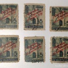 Sellos: 6 SELLOS AYUNTAMIENTO DE BARCELONA - ARRIBA ESPAÑA - 26 DE ENERO DE 1939. Lote 112709619