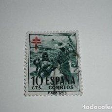 Sellos: SELLO DE 10 CÉNTIMOS DE PESETA. Lote 112991075