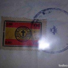 Sellos: HERMANDAD EX CAUTIVOS DE MADRID.1942.. Lote 113024555