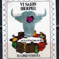 Sellos: 1975. VI SALON INTERNACIONAL IBERPIEL. MADRID 1975.VIÑETA (18-85). Lote 113060199