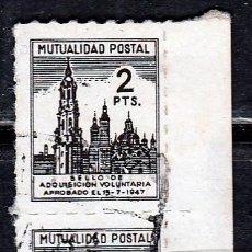 Sellos: MUTUALIDAD POSTAL . 1947.SELLOS ADQUISICION VOLUNTARIA . PAREJA 2 PTAS. **S/G. MNG (18-87). Lote 113060935