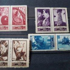 Sellos: VIÑETAS GUERRA CIVIL AMIGOS DE LA UNIÓN SOVIETICA. Lote 113266490