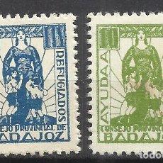 Sellos: 5992-SELLOS LOCALES ESPAÑA GUERRA CIVIL 1937 BADAJOZ REFUGIADOS AYUDA.CONSEJO PROVIINCIAL DE BADAJOZ. Lote 113276531