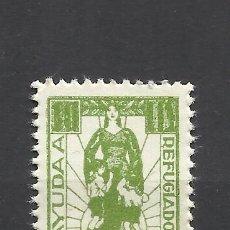 Sellos: 5993-SELLOS LOCALES ESPAÑA GUERRA CIVIL 1937 BADAJOZ REFUGIADOS AYUDA.CONSEJO PROVIINCIAL DE BADAJOZ. Lote 113276623