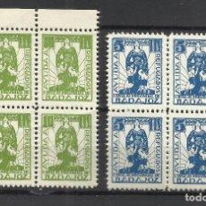 Sellos: 6001-SELLOS LOCALES ESPAÑA GUERRA CIVIL 1937 BADAJOZ REFUGIADOS AYUDA.CONSEJO PROVIINCIAL DE BADAJOZ. Lote 113276763