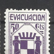 Sellos: 5999-SELLO VIÑETA ESPAÑA GUERRA CIVIL EVACUACIÓN DE MADRID,REPUBLICA,SELLO ANTIFASCISTA,NUEVO **.SPA. Lote 113278803