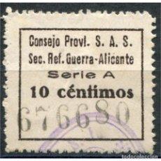 Sellos: ALICANTE, CONSEJO PROVINCIAL 10C, ALLEPUZ 62, USADO. Lote 113309439