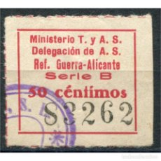 Sellos: ALICANTE, MINISTERIO T. Y A.S. 50C, ALLEPUZ 71, USADO. Lote 113309615