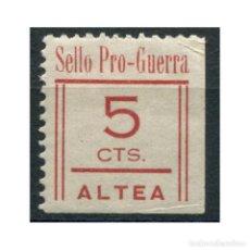 Sellos: ALTEA, SELLO PRO GUERRA 5C, ALLEPUZ 1 *. Lote 113309699