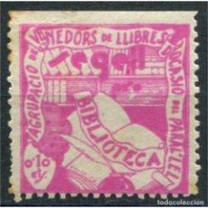 Sellos: BARCELONA, SEGELL PRO BIBLIOTECA, ASSOCIACIÓ DE VENEDORS DE LLIBRES D'OCASIÓ DEL PARAL·LEL, ALLEPUZ . Lote 113310563