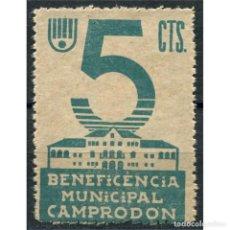 Sellos: CAMPRODÓN, 5C VERDE, COLOR NO CATALOGADO **. Lote 113310659