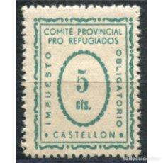 Sellos: CASTELLÓN, COMITÉ PROVINCIAL PRO REFUGIADOS 5C ALLEPUZ 26 **. Lote 113310719