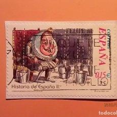 Sellos: ESPAÑA 2001 - CORRESPONDENCIA EPISTOLAR ESCOLAR - EDIFIL 3833 - FELIPE III - USADO. Lote 113842331