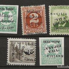 Sellos: R30/ ESPAÑA, LOTE LOCALES PATRIOTICOS, NUEVOS */(*). Lote 114172599
