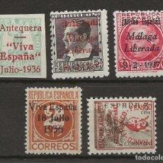 Sellos: R30/ ESPAÑA, LOTE LOCALES PATRIOTICOS, NUEVOS */(*). Lote 114172667