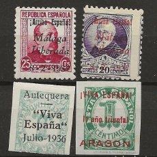 Sellos: R30/ ESPAÑA, LOTE LOCALES PATRIOTICOS, NUEVOS */(*). Lote 114172971