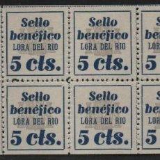 Sellos: LORA DEL RIO- (SEVILLA) 5 CTS, GRIS CLARO, ALLEPUZ Nº 1, VER FOTO. Lote 114249747