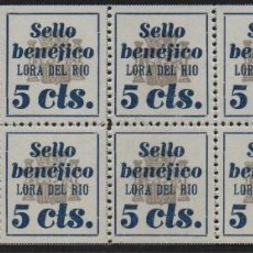 Sellos: LORA DEL RIO- (SEVILLA) 5 CTS, GRIS OSCURO, ALLEPUZ Nº 2, VER FOTO. Lote 114250043