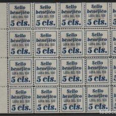 Sellos: LORA DEL RIO- (SEVILLA) 5 CTS,HOJITA DOBLE, GRIS CLARO, ALLEPUZ Nº 1, VER FOTO. Lote 114250127