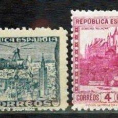 Sellos: EDIFIL 1938 MONUMENTOS Y AUTOGIRO. Lote 114599595