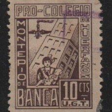Sellos: U.G.T. 10 CTS, PRO-COLEGIO DE HUERFANOS, VER FOTO. Lote 114609403