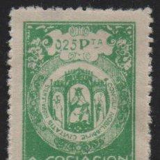 Sellos: SEVILLA, 25 CTS, ASOCIACION SEVILLANA DE CARIDAD, VER FOTO. Lote 114610411