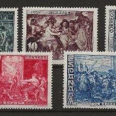 Sellos: R26/ ESPAÑA, HUERFANOS DE CORREOS, SH 34 *, CATALOGO 52,00€ .... Lote 114787039