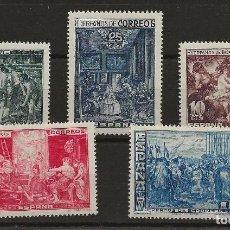 Sellos: R30/ ESPAÑA, HUERFANOS DE CORREOS, SH 34 *, CATALOGO 52,00€. Lote 114787139