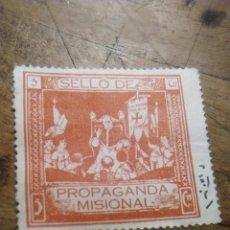 Sellos: SELLO DE PROPAGANDA MISIONAL 5 CENTIMOS SEGUN FOTOS. Lote 114884151