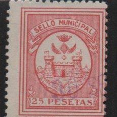 Sellos: ALCOY, 25 PTAS, ROSA, SELLO MUNICIPAL, VER FOTO. Lote 114963419