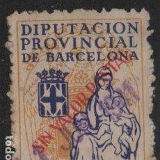 Sellos: BARCELONA, 25 CTS, -BENEFICENCIA- VER FOTO. Lote 114962907