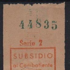 Sellos: BARCELONA, 50 CTS, SUBSIDIO AL COMBATIENTE, CASTAÑONARANJA, VER FOTO. Lote 114965759
