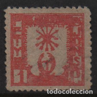 JAEN, 1 PTA, F.E.T. Y DE LAS J.O.N.S. VER FOTO (Sellos - España - Guerra Civil - De 1.936 a 1.939 - Usados)