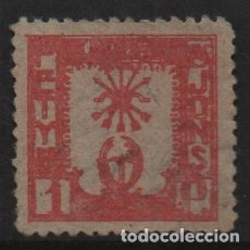 Sellos: JAEN, 1 PTA, F.E.T. Y DE LAS J.O.N.S. VER FOTO. Lote 114966271
