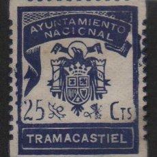 Sellos: TRAMACASTIEL, 25 CTS, AYUNTAMIENTO NACIONAL, VER FOTO. Lote 114966715