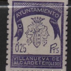 Sellos: VILLANUEVA DE ALCARDETE- TOLEDO- 25 CTS, VER FOTO. Lote 114966811