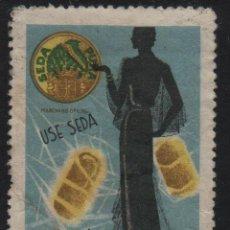 Sellos: MURCIA, COMITE SEDERO, -- USE SEDA- VER FOTO. Lote 114966911