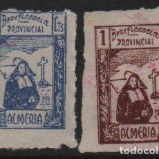 Sellos: ALMERIA, 20 CTS Y 1 PTA, BENEFICENCIA- ALLEPUZ Nº 3 Y 4. VER FOTO. Lote 114967535