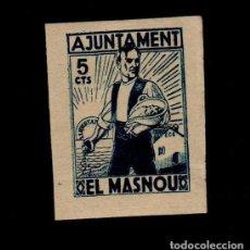 Selos: CL4-10-94-5 GUERRA CIVIL VIÑETA DE EL MASNOU FESOFI Nº 4 COLOR AZUL Y AMARILLO NUEVO SIN DENTAR. Lote 115234687