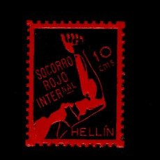 Sellos: CL4-11-02 GUERRA CIVIL VIÑETA DE HELLIN (ALBACETE) SOCORRO ROJO INTERNACIONAL 10 CTS. FESOFI 6 DENTA. Lote 150897604
