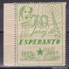 Sellos: CC8-VIÑETA 70 JAROG DE ESPERANTO 1957 ** SIN FIJASELLOS. Lote 115247659