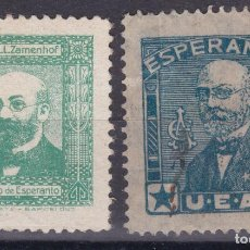 Sellos: CC8-VIÑETAS DR ZAMENHOF ESPERANTO . SIN GOMA. Lote 115247763
