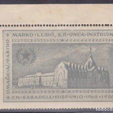 Sellos: CC8-GRAN VIÑETA ESPERANTO SABADELL 1955 . ** SIN FIJASELLOS. Lote 115248071