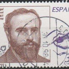 Selos: LOTE E2 SELLOS SELLO ESPAÑA. Lote 216753723