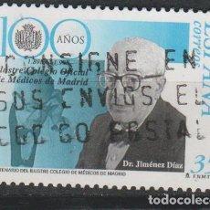 Sellos: LOTE E2 SELLOS SELLO ESPAÑA. Lote 221591636